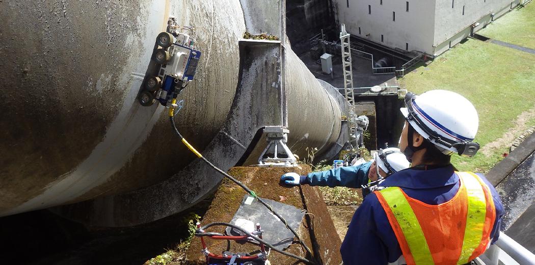 水管橋や発電所の水圧鉄管など、足場を設置せずにロボットで安全かつ高精度に診断・点検いたします
